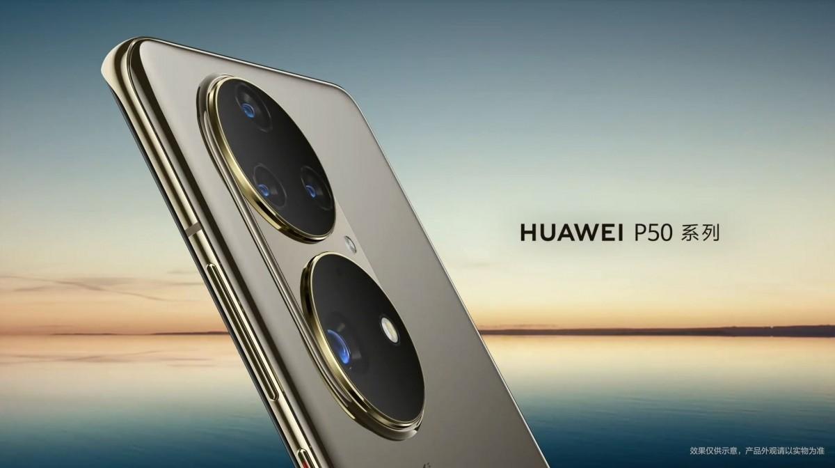 Yeni Watch 3 Reklamında P50 Serisi Detayı – Farkettiniz mi? | Huawei Ailesi |
